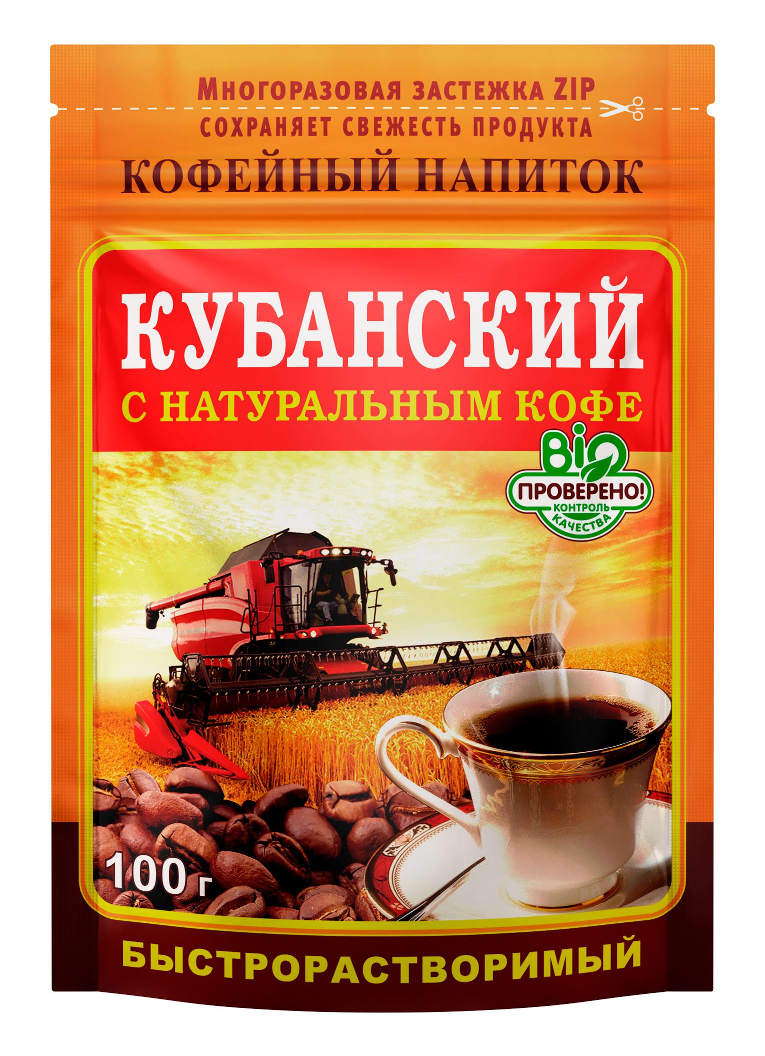 Фото Кофейный напиток порошок КУБАНСКИЙ