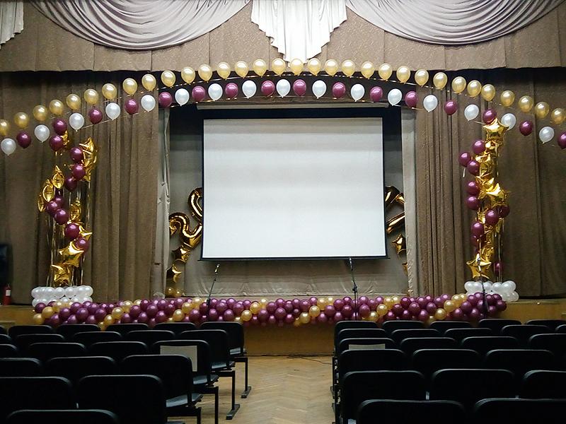 шары в актовый зал садика