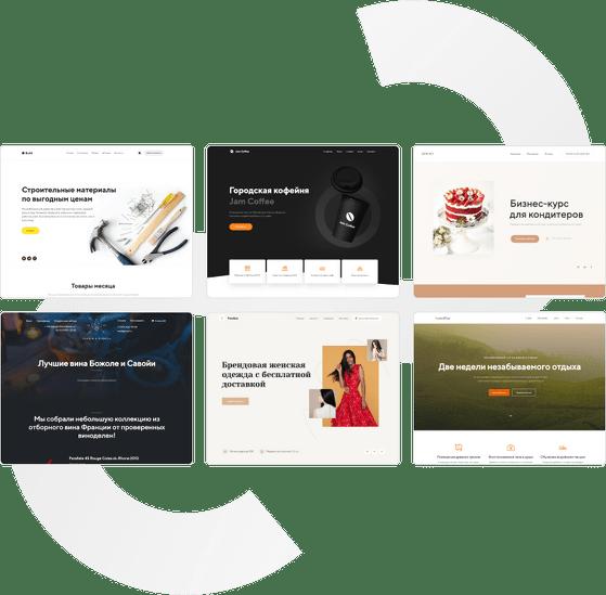 Шаблоны веб сайтов на конструкторе Creatium