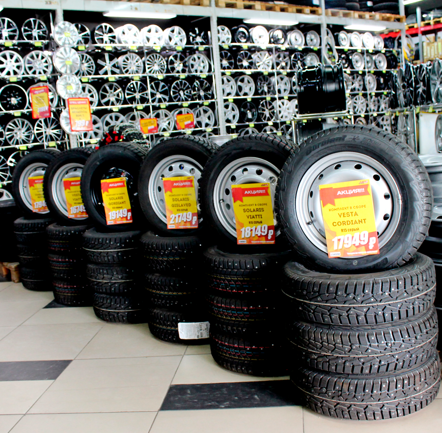 Автолайн - большой выбор шин и дисков