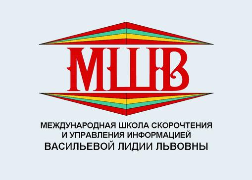 Лого МШВ