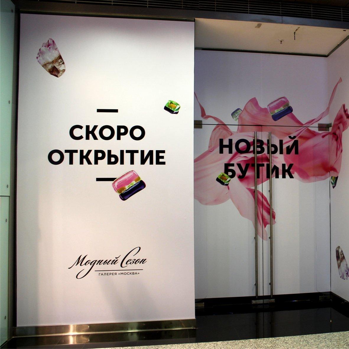 рекламные баннеры ростов