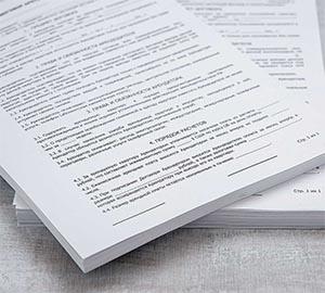 печать документов цена