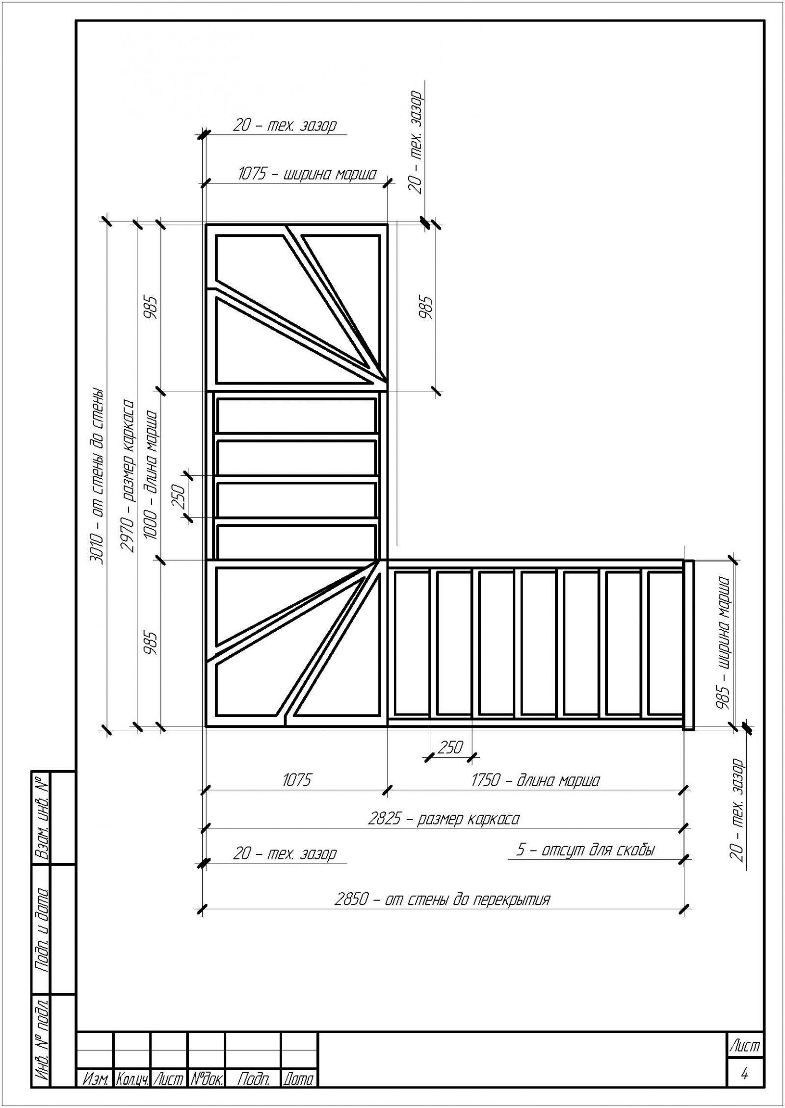 лестница, проект,