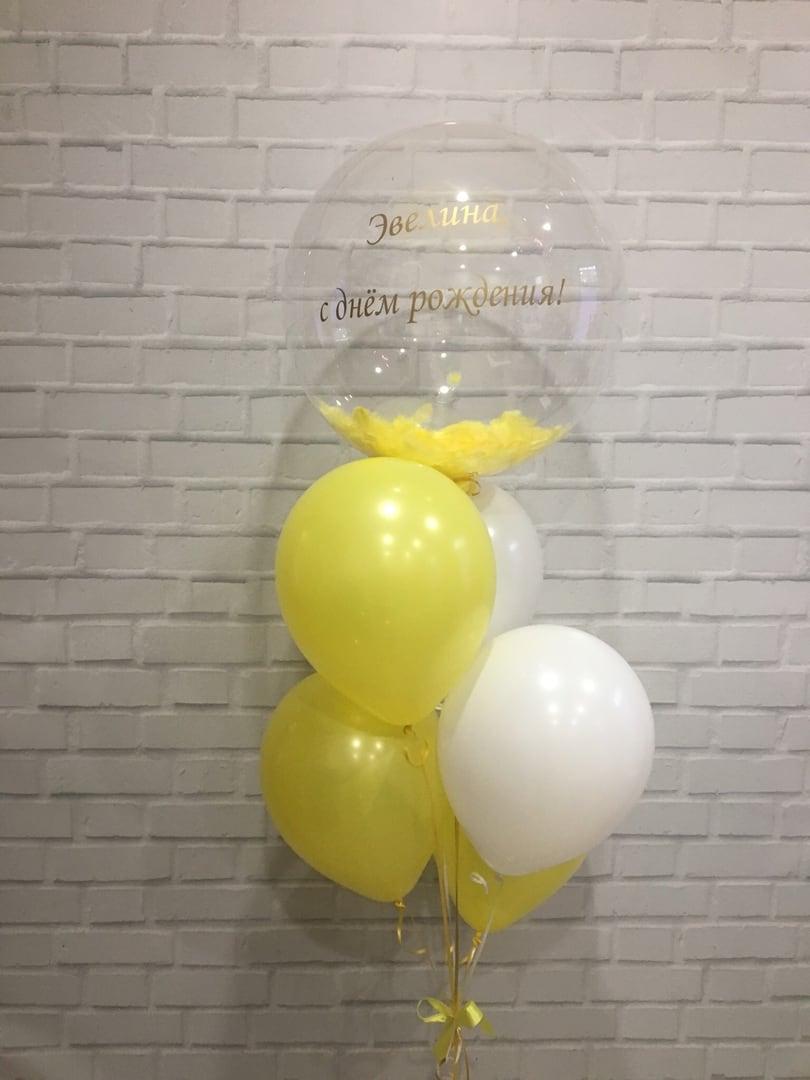 Фонтан из шаров с шаром с перьями