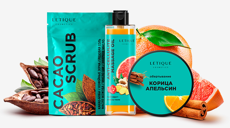 CACAO ANTI-CELLULITE PACK LETIQUE - фото