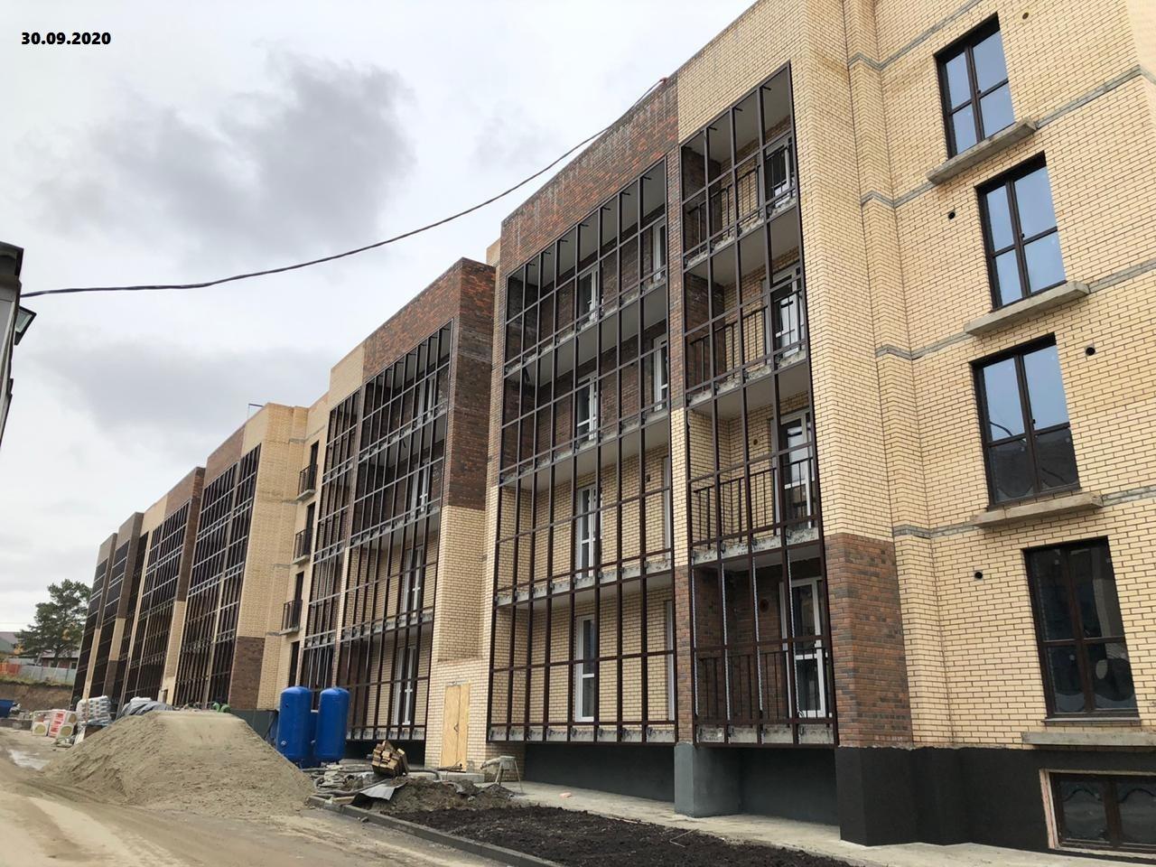 Продажа квартир в ЖК Свобода