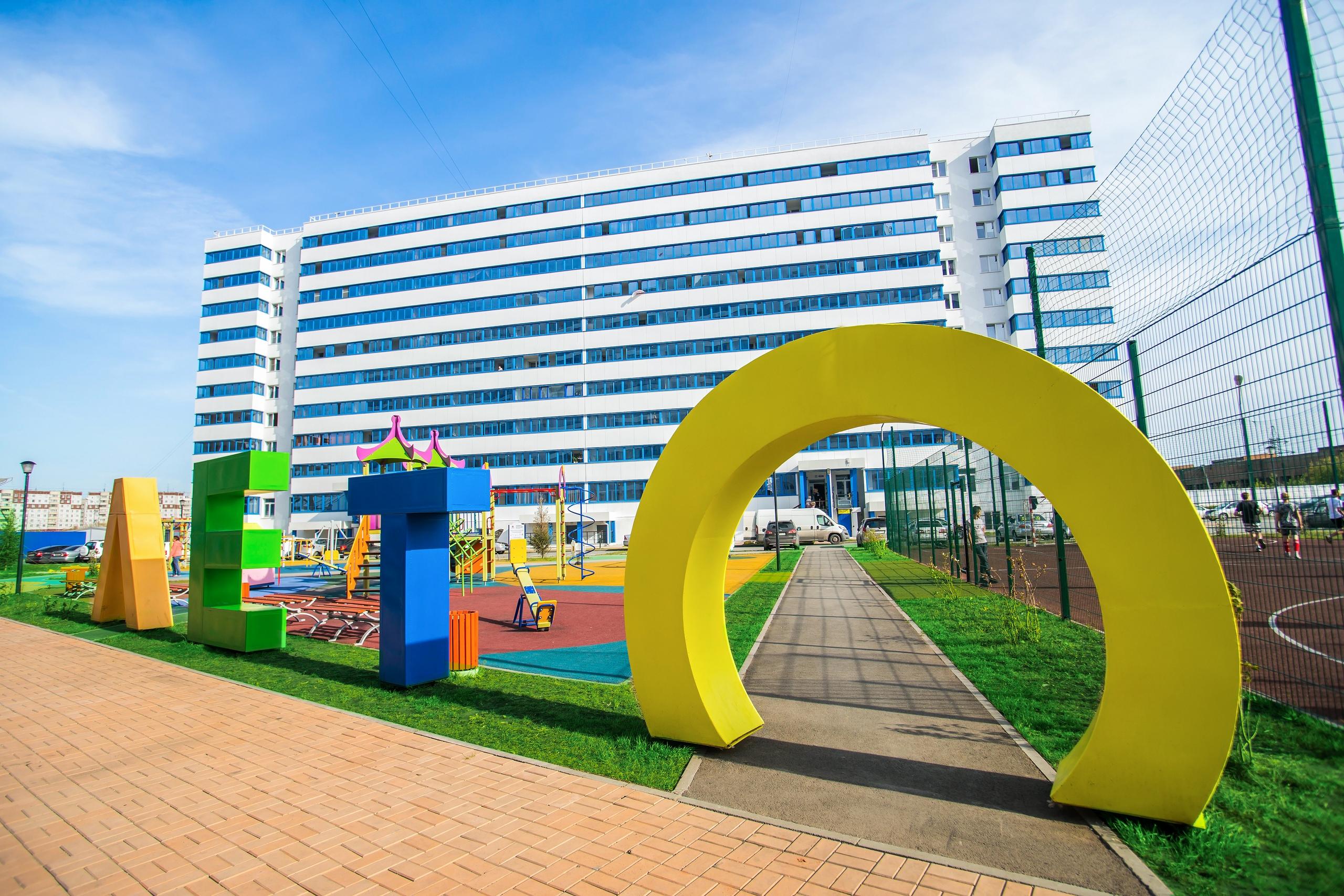 Детская площадка ЖК Лето фото