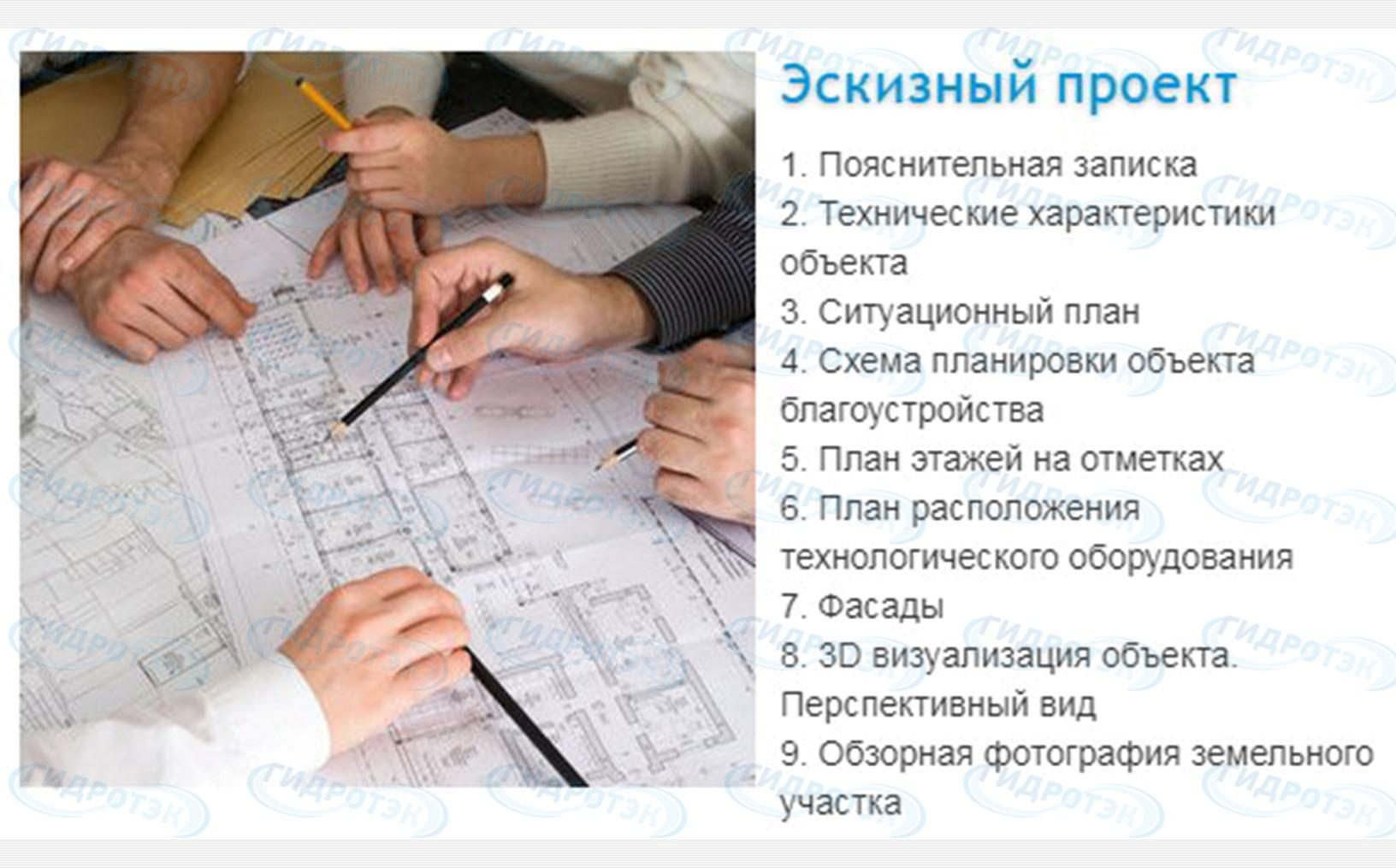 Строительство автосервисов