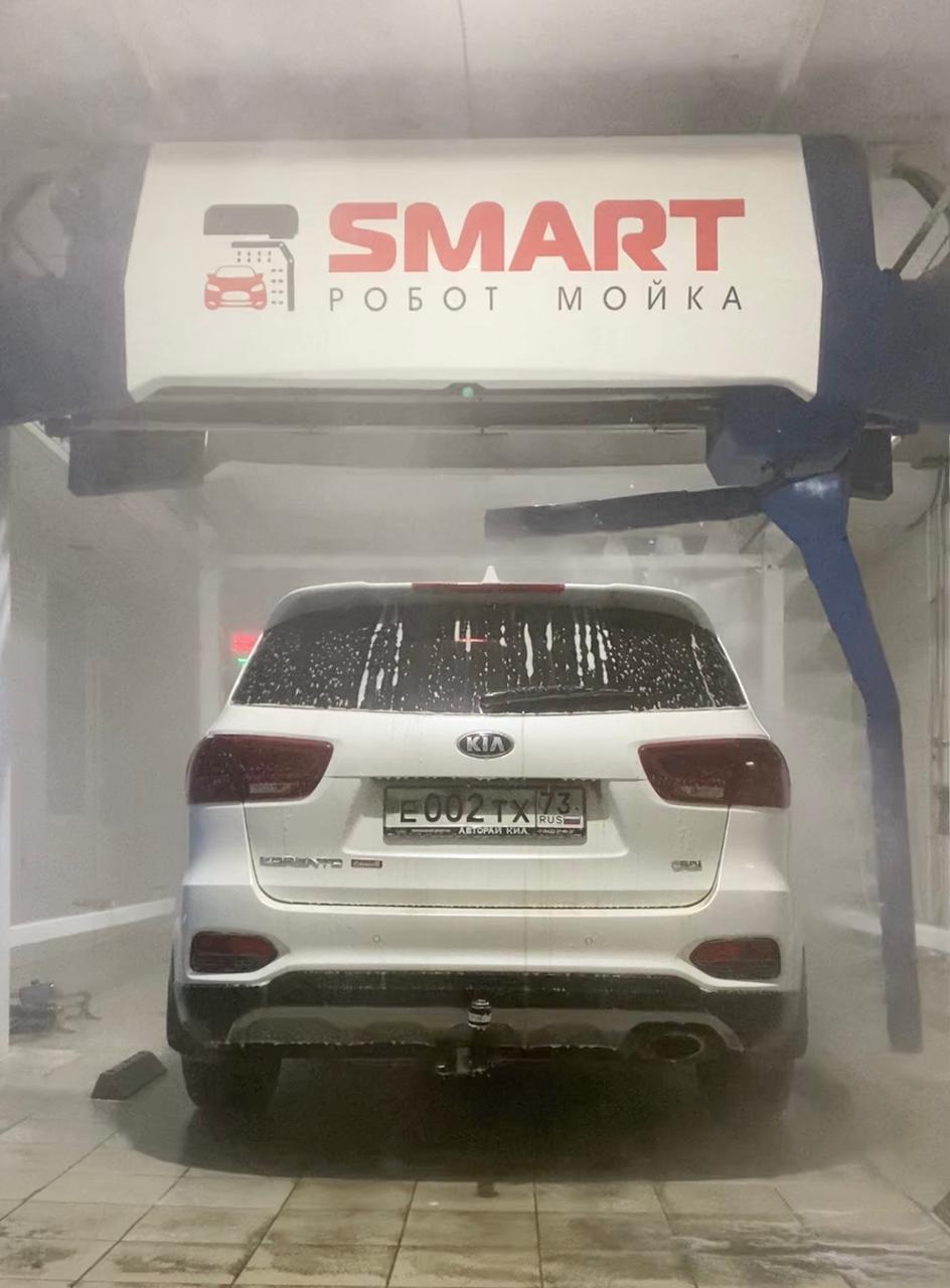 Мойка авто smart с установкой