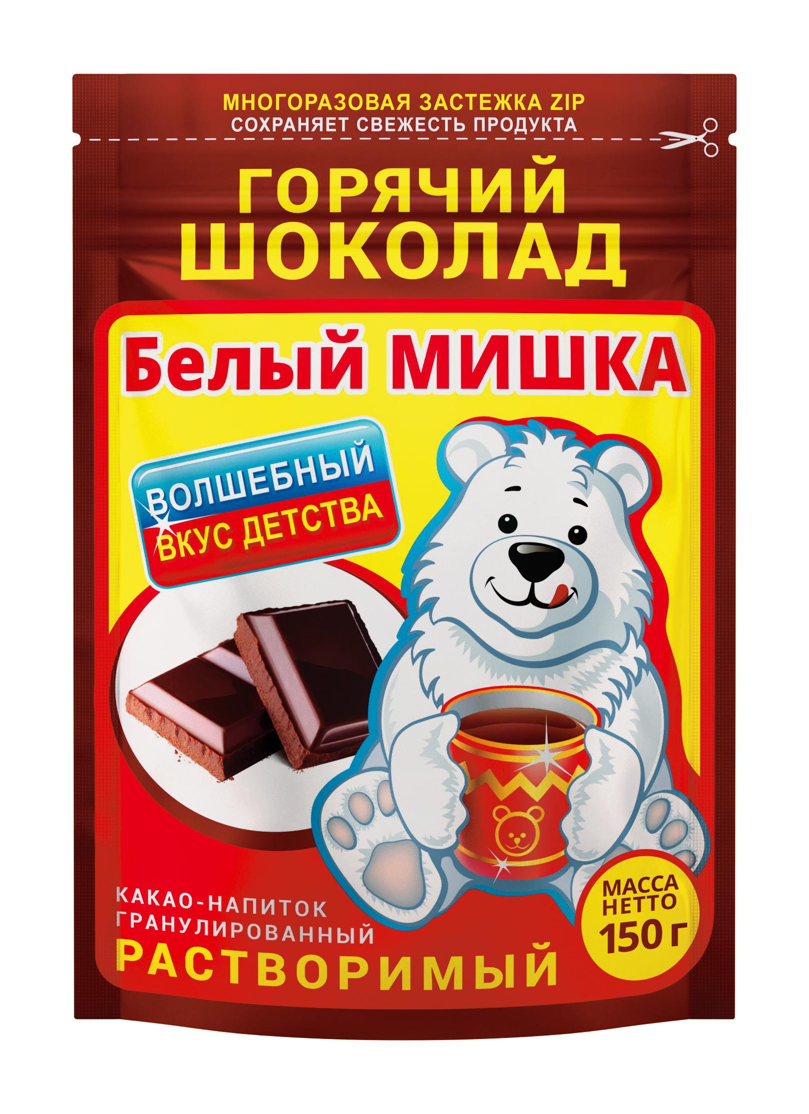 Картинка Какао-напиток гранула БЕЛЫЙ МИШКА горячий шоколад