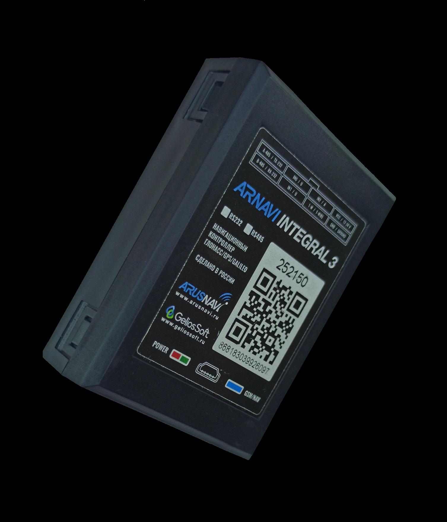 GPS ГЛОНАСС мониторинг авто
