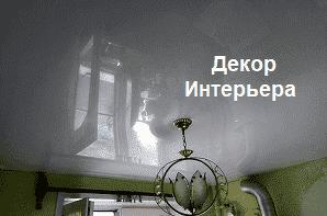 Картинка глянцевые (лаковые)  натяжные потолки Воронеж от 199 руб/м2