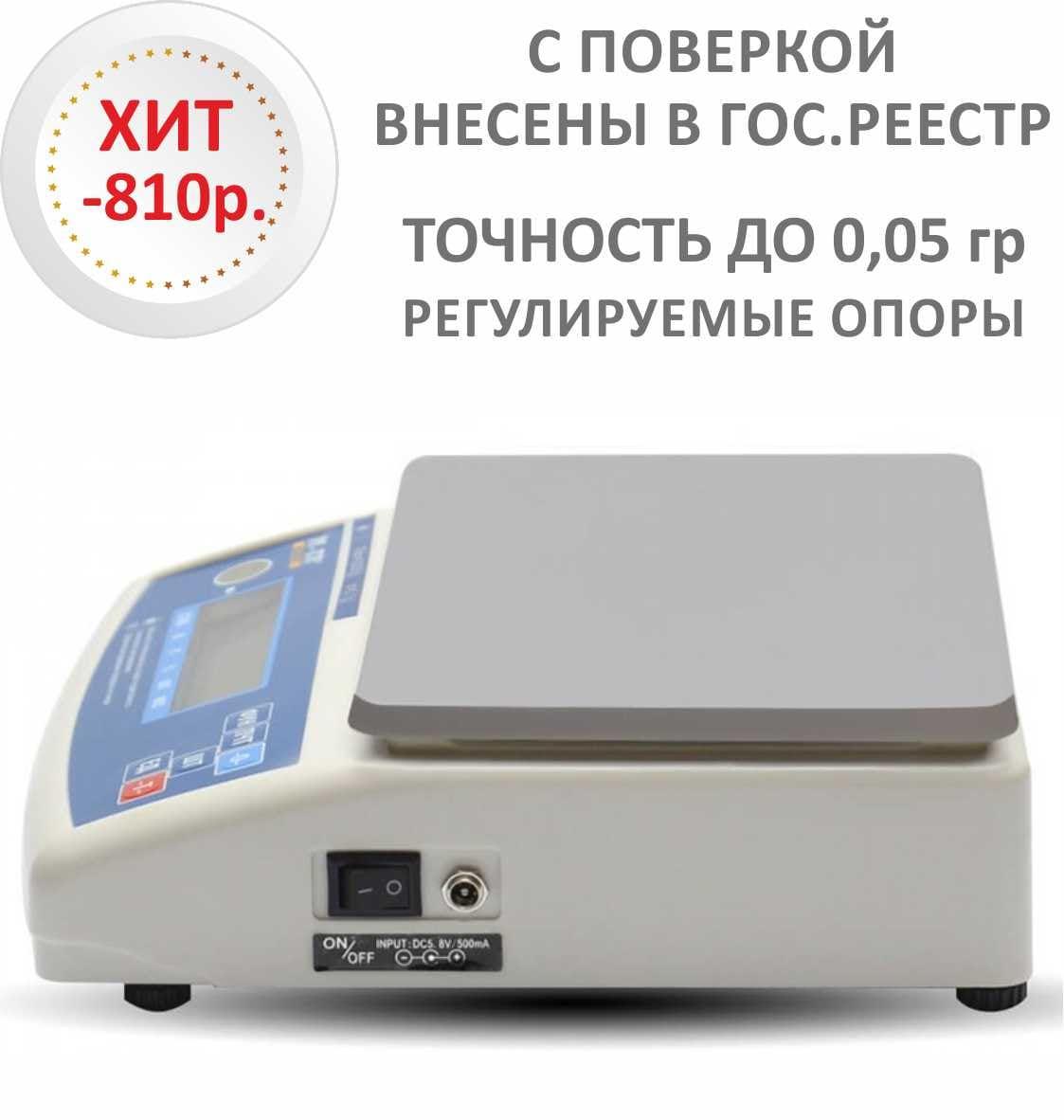 Весы лабораторные/аналитические M-ER 122 АCF-1500.05 ACCURATE LCD - вид сбоку
