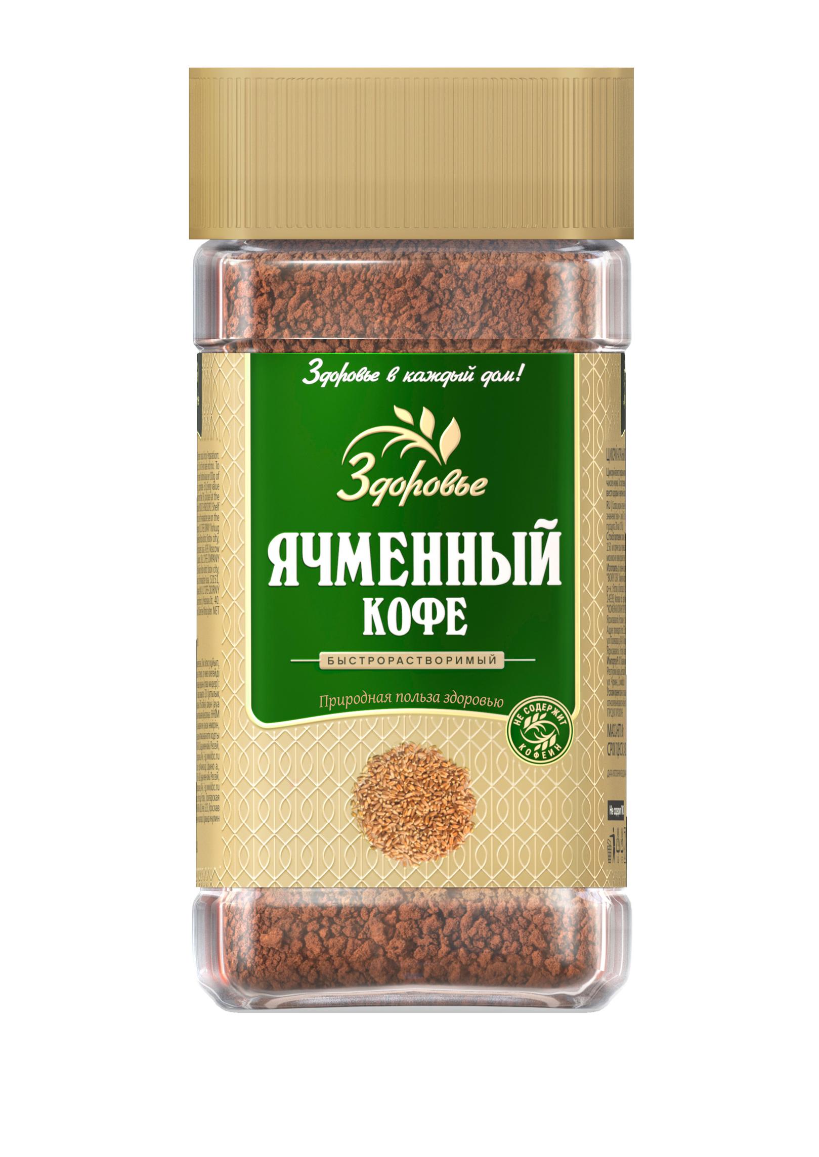 Фото Ячменный кофе быстрорастворимый ЗДОРОВЬЕ