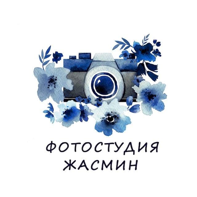 Фотостудия Жасмин