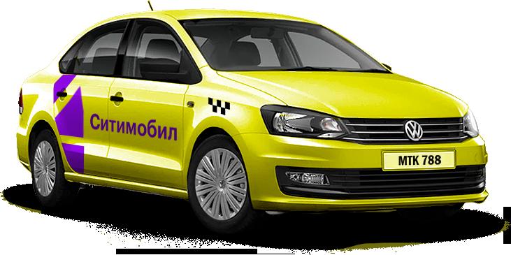 Аренда авто Сити Mобил VW Polo