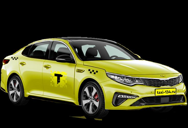 Изображение автомобиля Киа Оптима желтого цвета