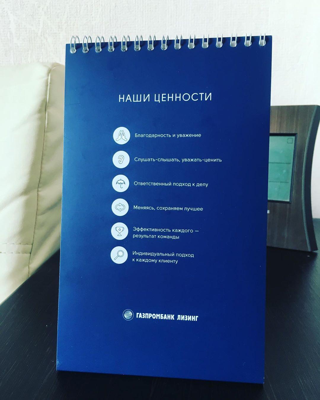 Дизайн календаря 2020
