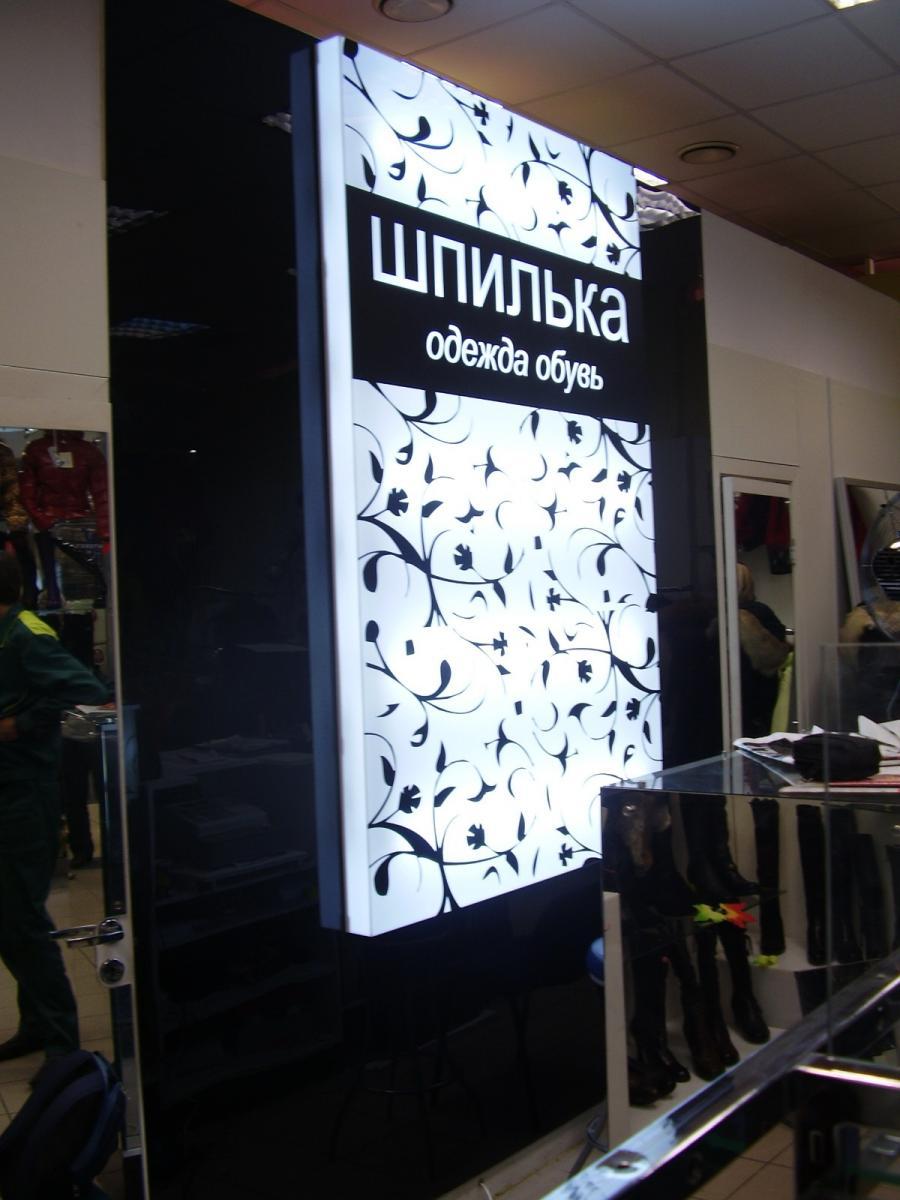 световые короба лайтбокс