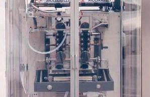 Вертикальный фасовочный автомат