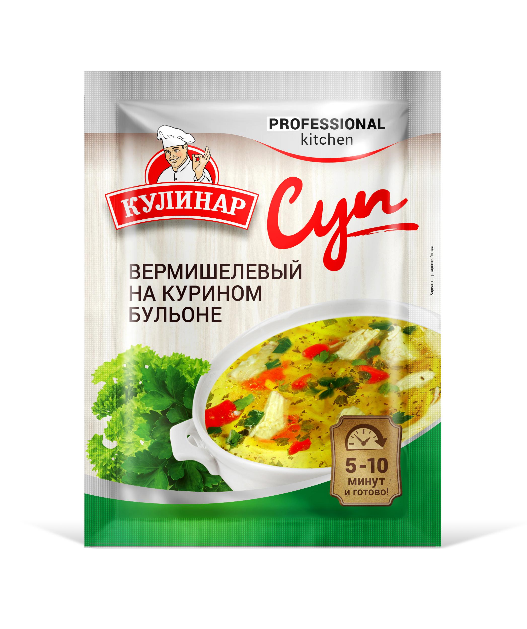 Картинка Суп вермишелевый КУЛИНАР на курином бульоне