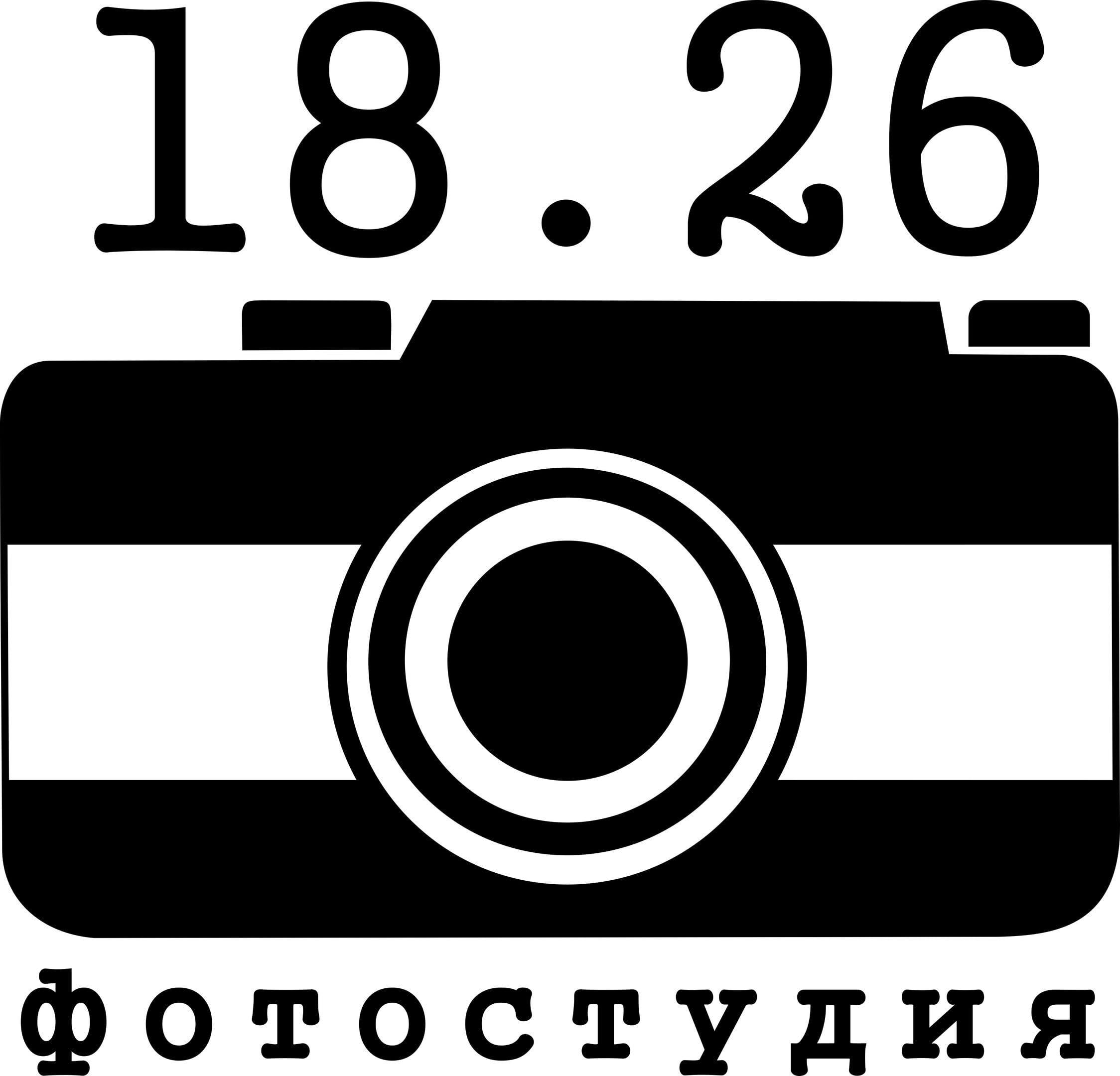 Фотостудия 18 26