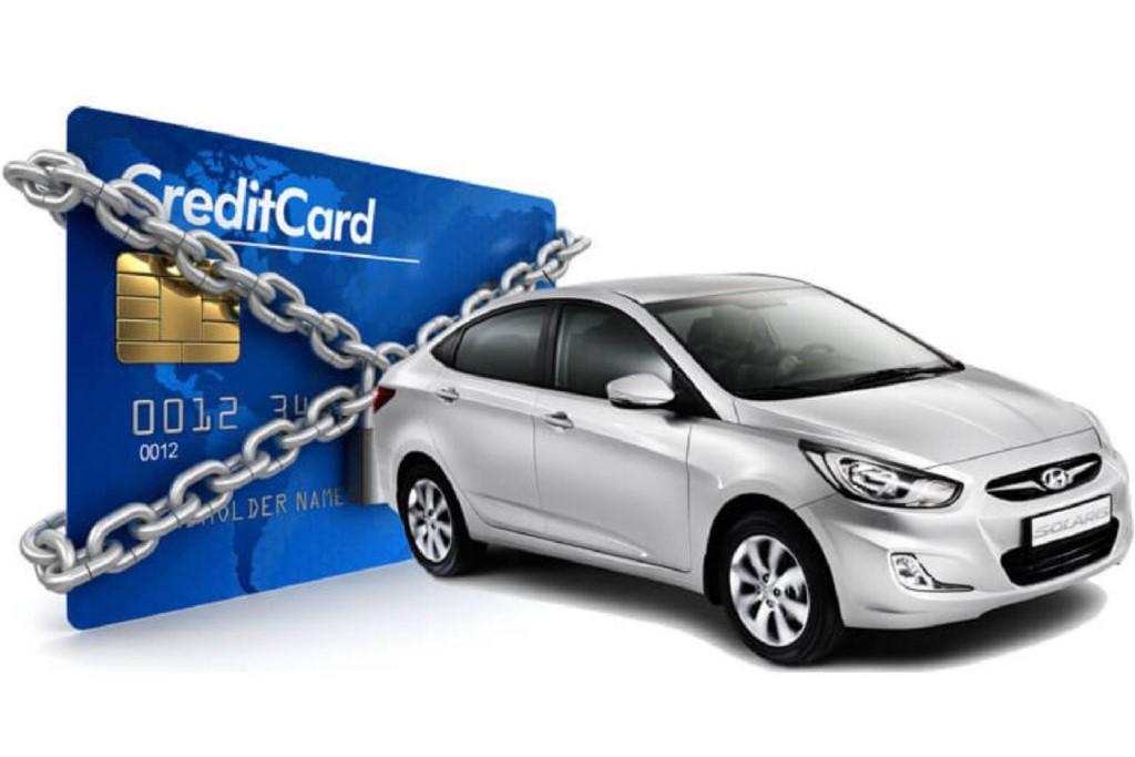 продать кредитный авто