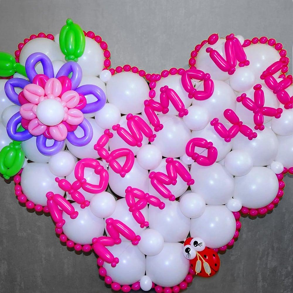 Сердце Подарок Любимой маме