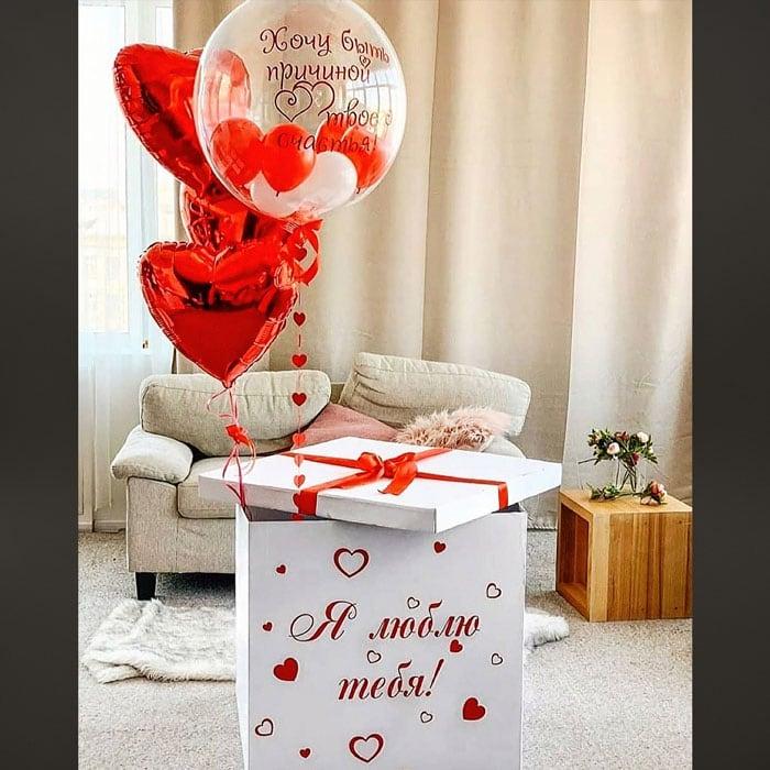 Коробка с шарами Я Люблю Тебя
