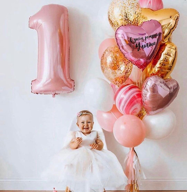 Шары на день рождения ребенка 1 год