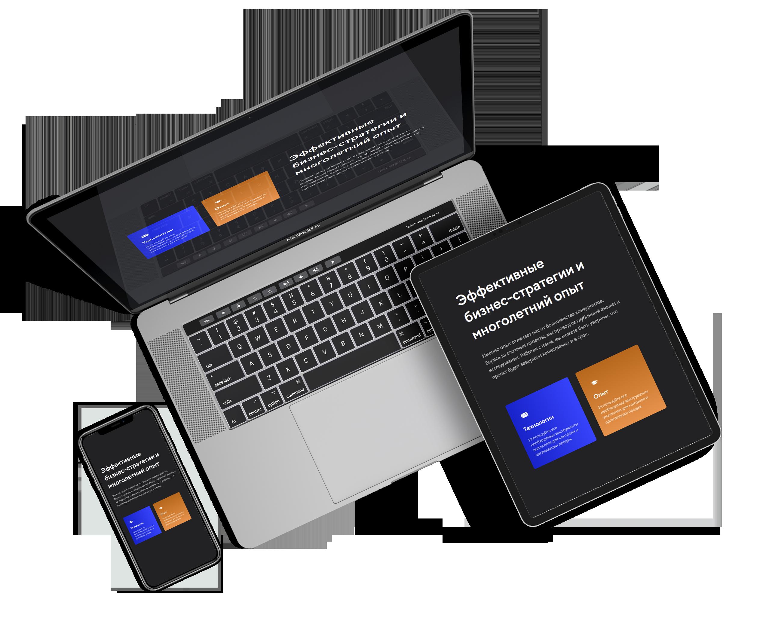 Простые настройки мобильной версии сайтов на платформе Creatium