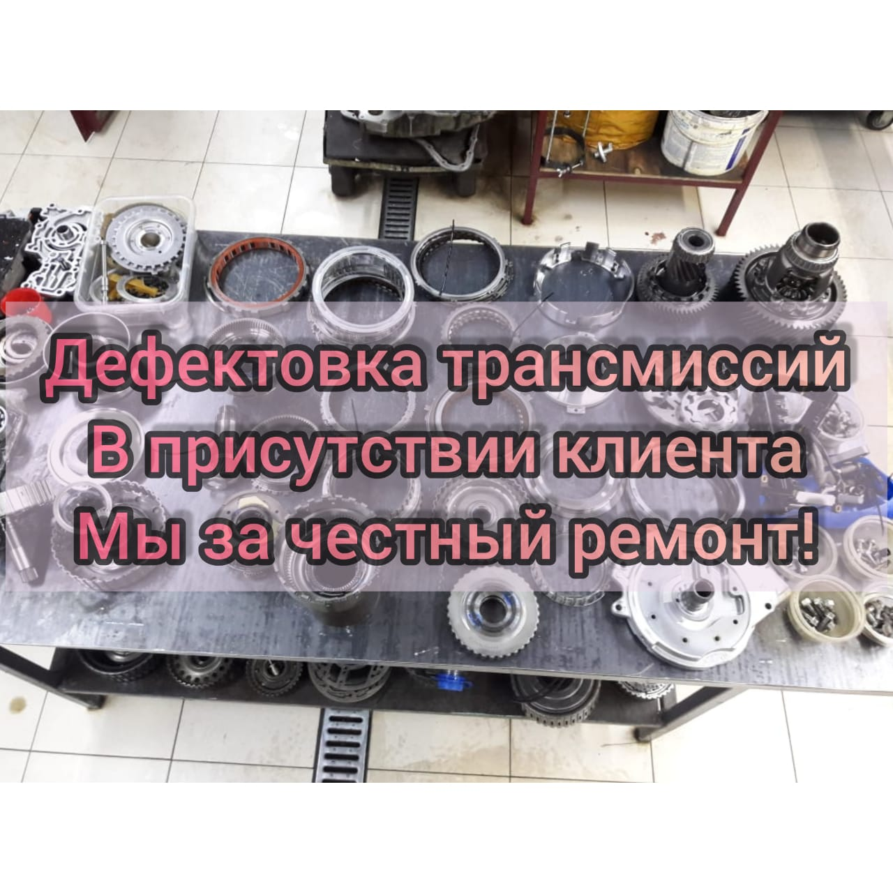 Ремонт автомата