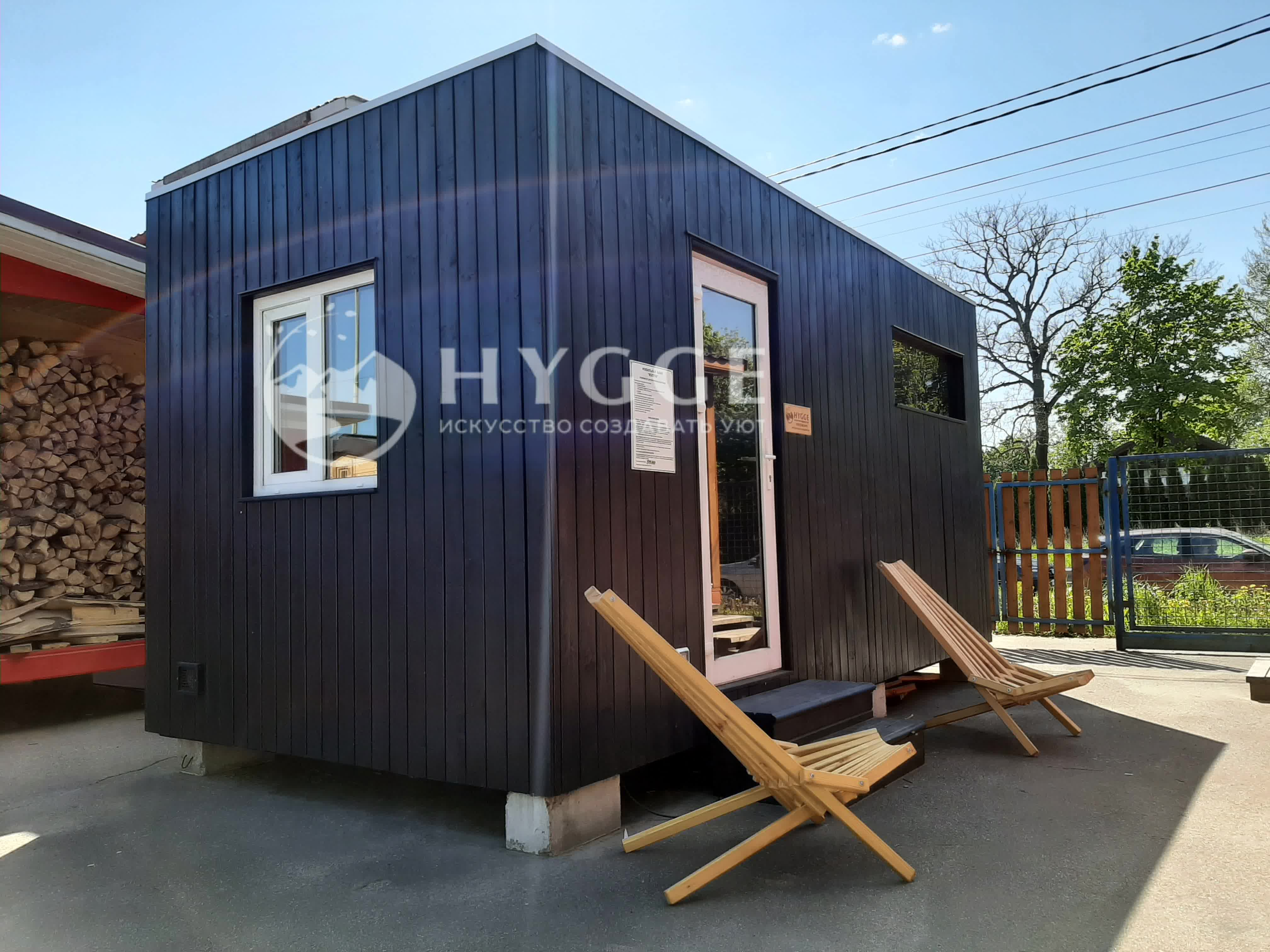 Купить каркасный дом Hygge