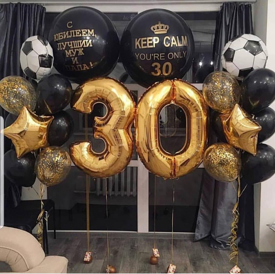 оригинальные поздравления с шарами на день рождения игрушки
