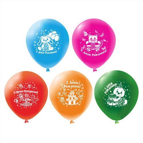 Гелиевые шарики С Днем Рождения детские