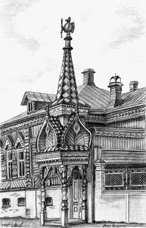Дом Ципулина. 19 век конец