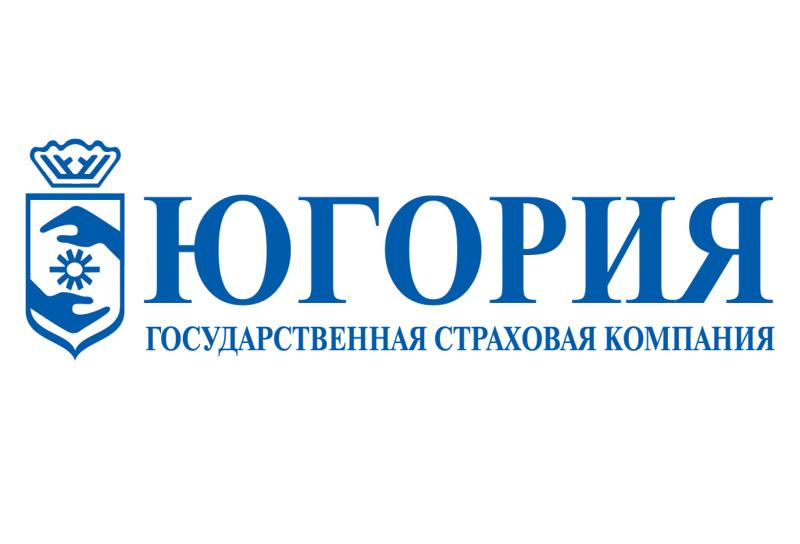 Югория страхование ОСАГО онлайн