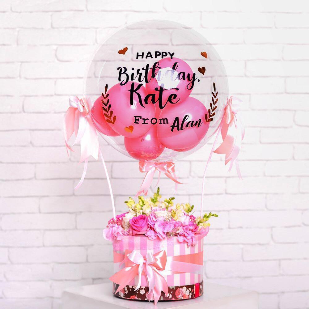 Цветы с шаром внутри шара и надписью