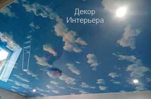 Картинка декоративные натяжные потолки Красногорск от 199 руб/м2