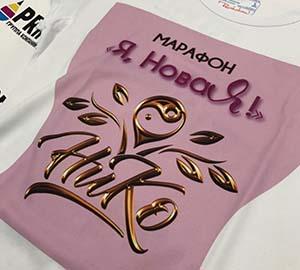 футболка принт печать