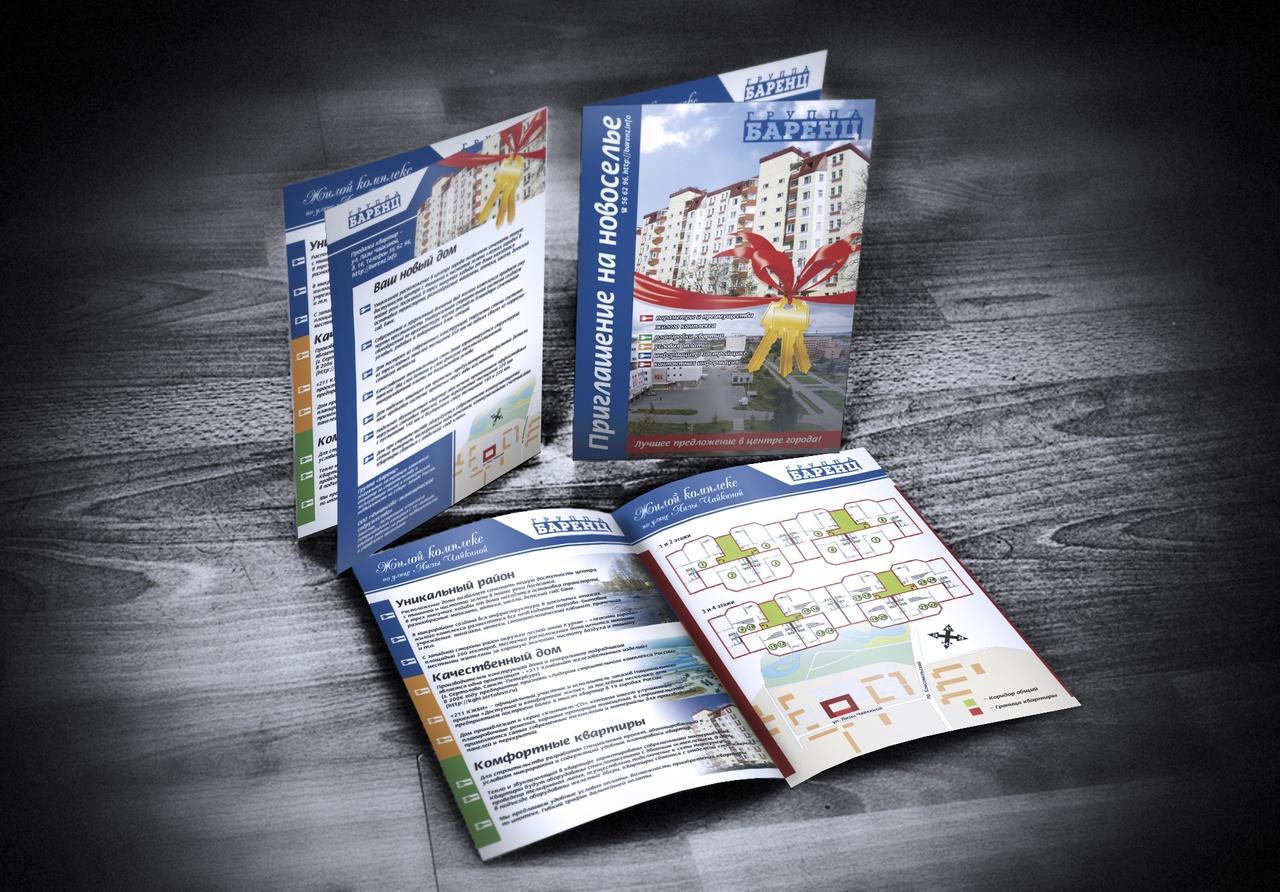 брошюры ростов на дону