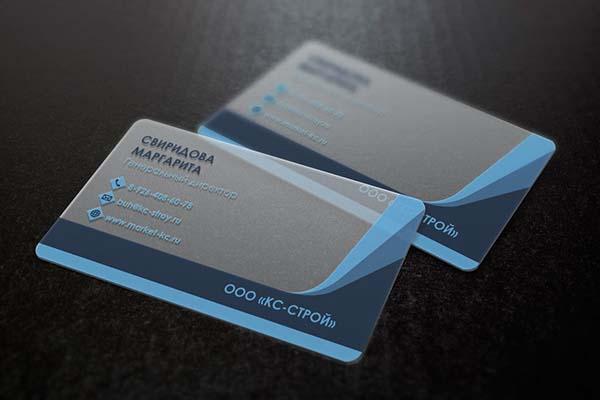 пластиковый визитка