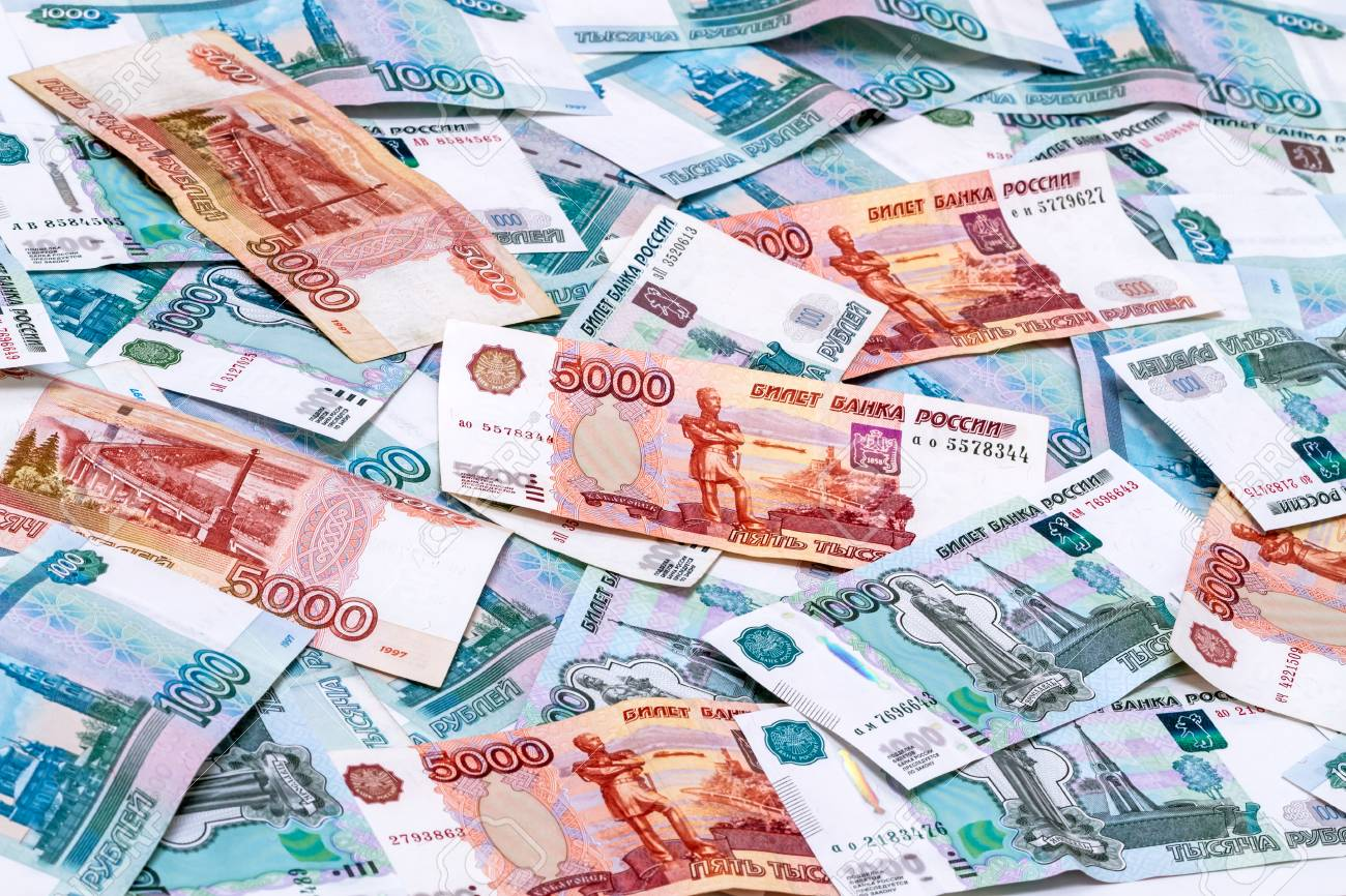 Рублёвые банкноты