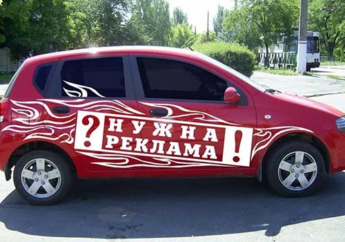 брендирование авто Рязань