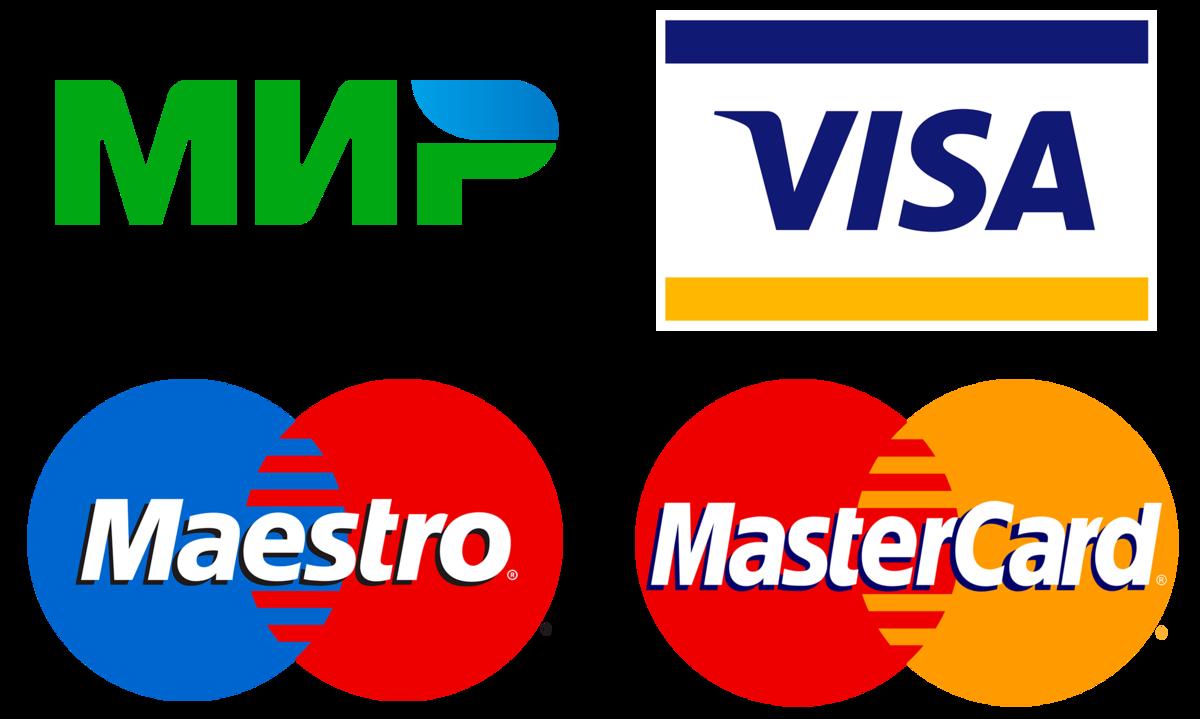 Типы карт для оплаты