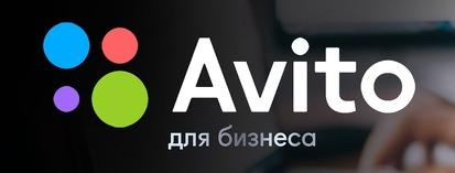 Как удалить негативный отзыв на Авито