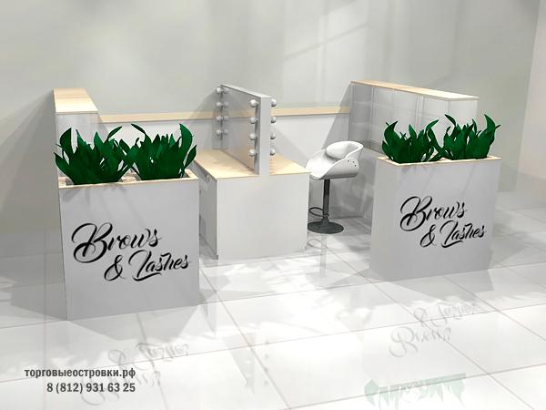 островки броу-бар brow bar