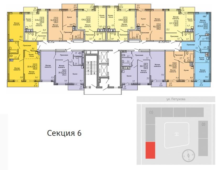 Типовой этаж Петухова 162 стр. секция 6