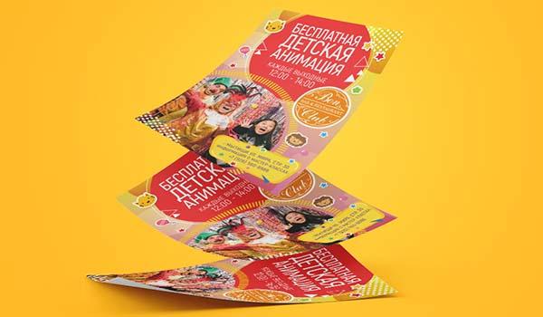 рекламный флаер полиграфия